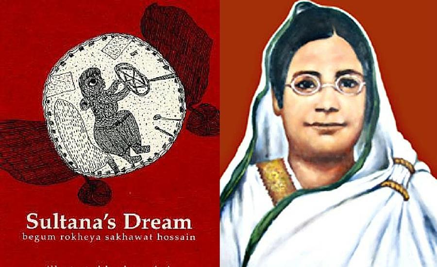 [LITERATURA] Mulheres autoras de sci-fi 2: Roquia Sakhawat Hussain