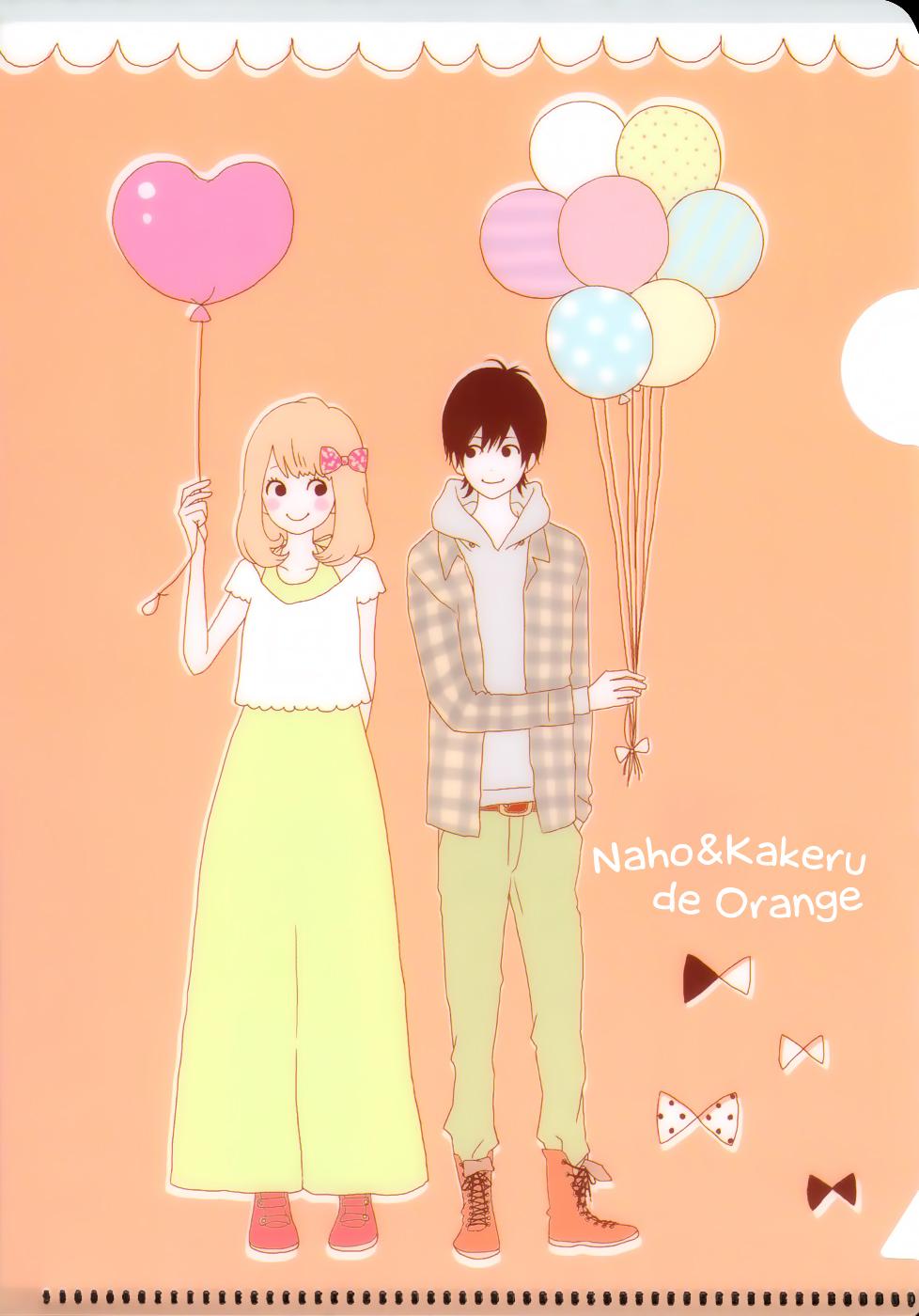 BetsumaFuroku_Orange1