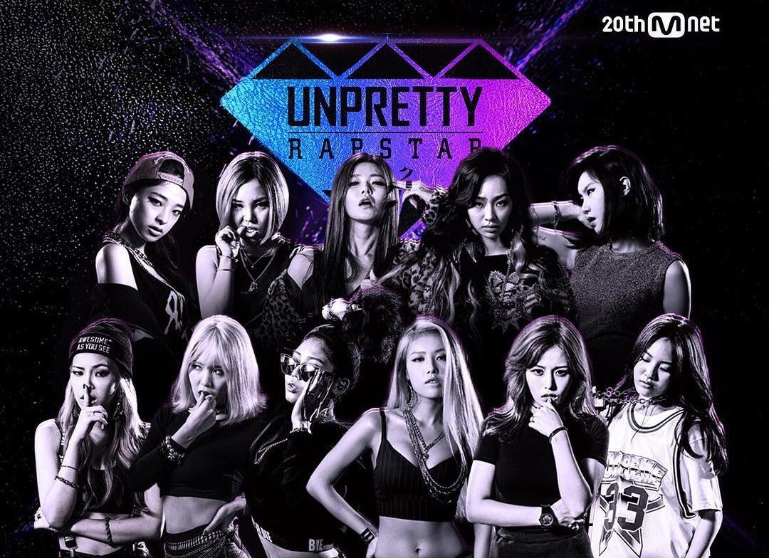 """[MÚSICA] """"Unpretty Rapstar"""": uma competição sul-coreana de rap feminino"""