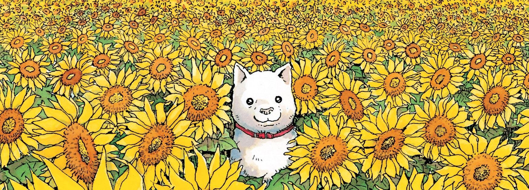 """[MANGÁS] """"O Cão que Guarda as Estrelas"""" e """"O Outro Cão que Guarda as Estrelas"""", de Takashi Murakami"""