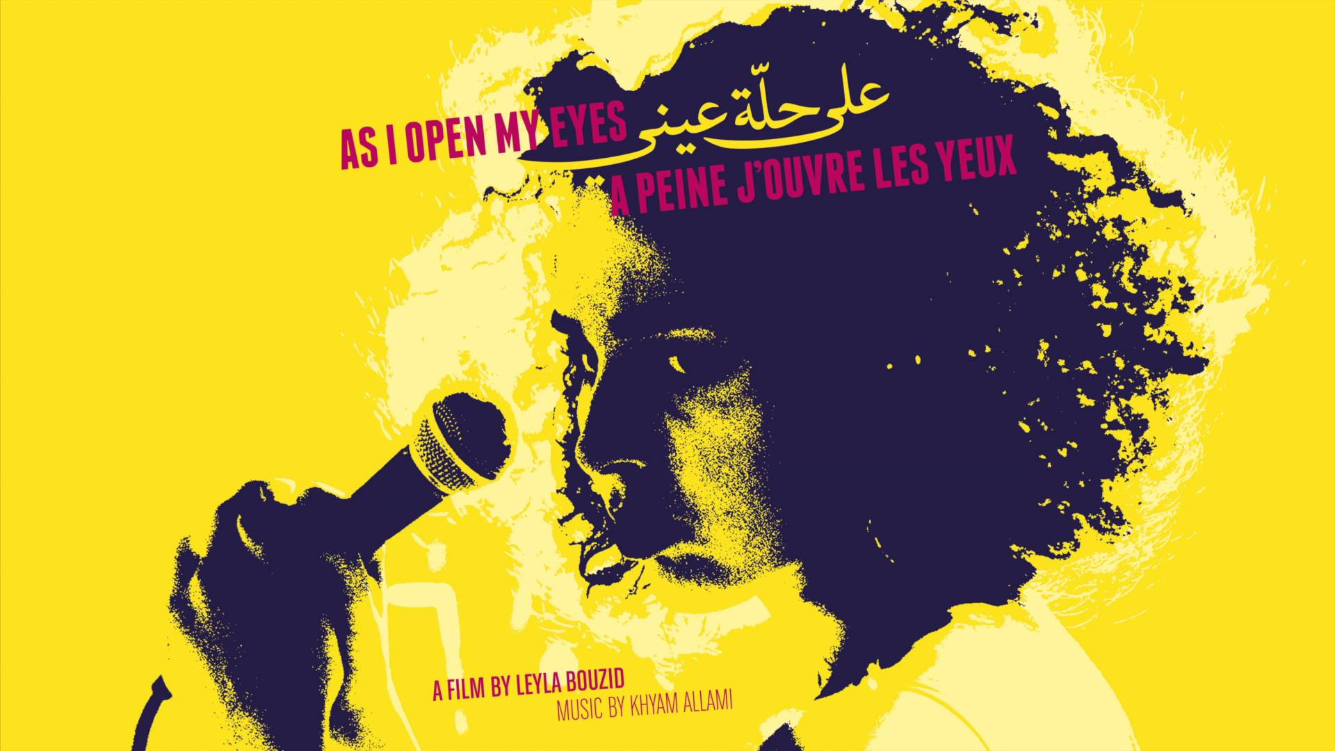 """[CINEMA] """"Assim Que Abro Meus Olhos"""": sobre música e política (Festival do Rio)"""