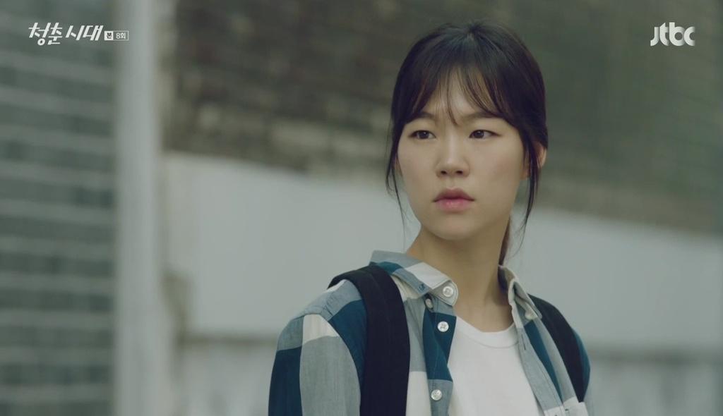 hmt_yoonjinmyung