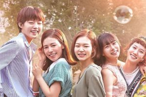 My Twenties 2