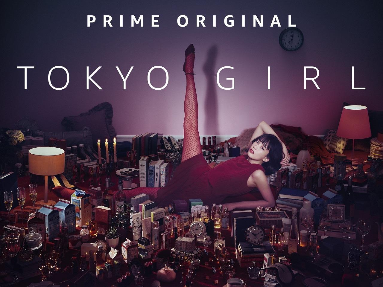 [SÉRIE] Tokyo Girl Guide: reflexões sobre ser mulher em um dos melhores doramas de todos os tempos