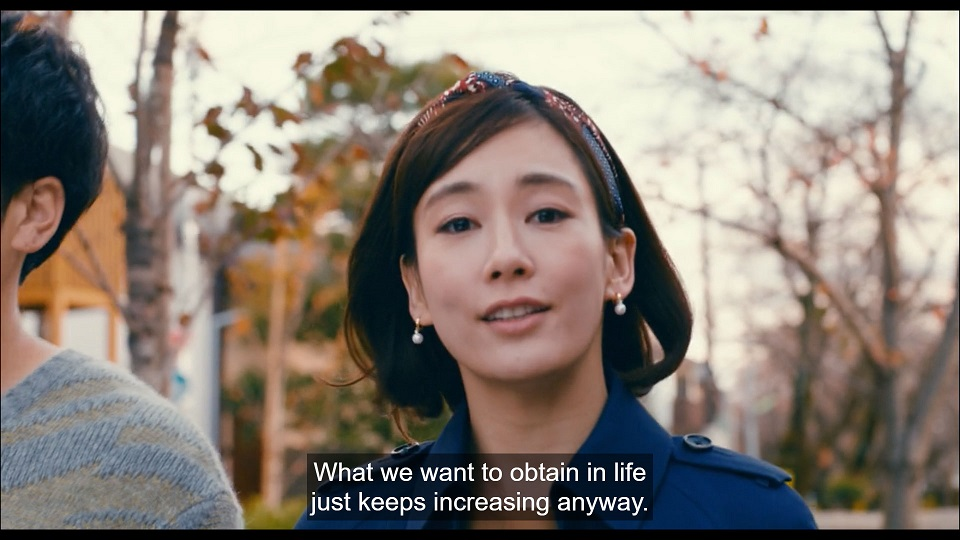 Tokyo Girl Guide