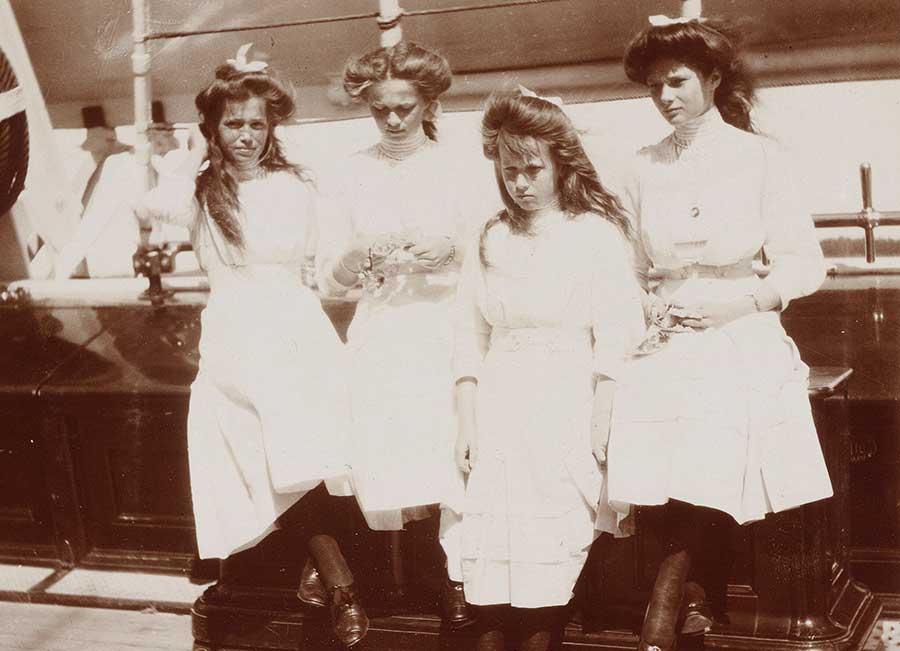 As Irmãs Romanov