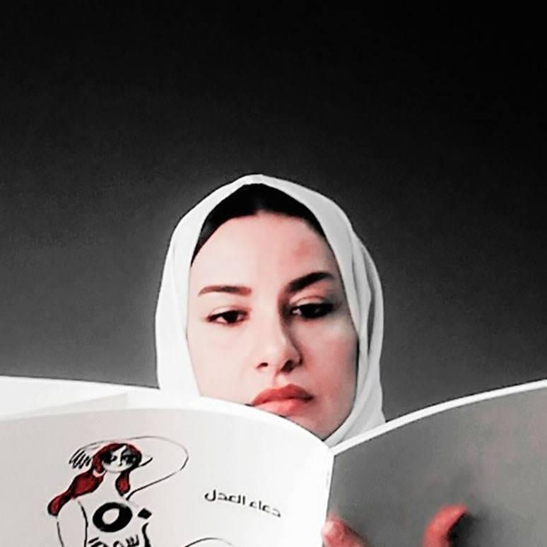 Doaa Eladl - mulheres nos quadrinhos