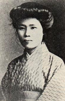 A jornalista e ativista anarco-feminista Kanno Suga.