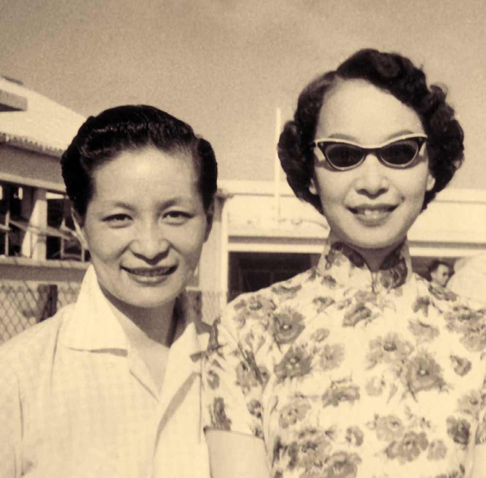Esther Eng e Siu Yin Fei