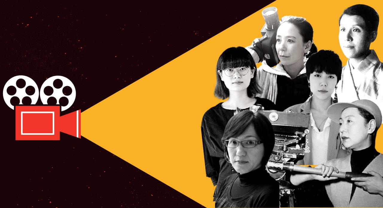 Diretoras Japonesas: protagonismo feminino e cotidianidade