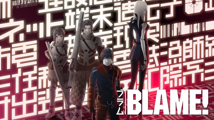 Anime Blame!