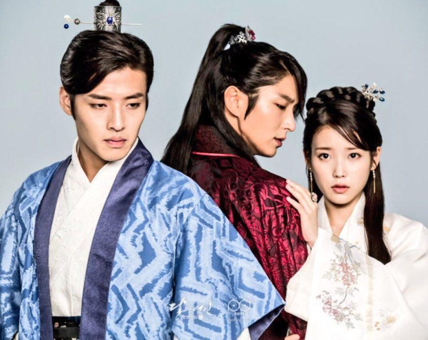 drama coreano Moon Lovers (2016)