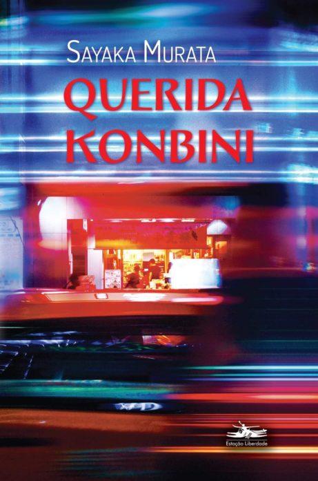 Querida Konbini, de Sayaka Murata