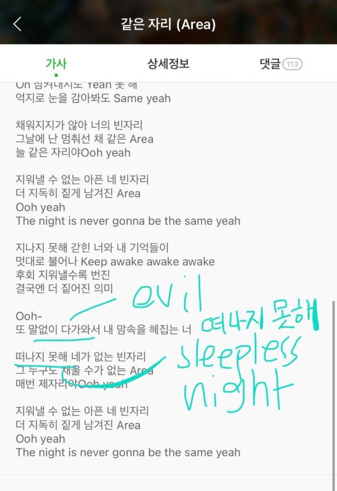 """Versos destacados de """"Area"""", do SHINee, com as suas respectivas referências"""