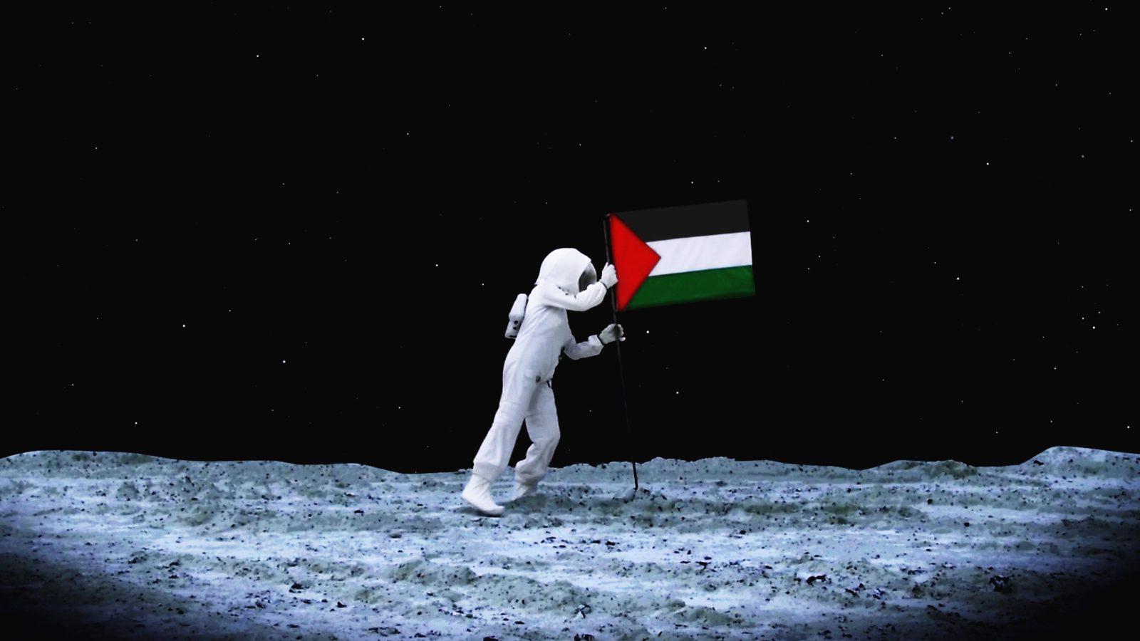 """Cena do curta-metragem """"Um Êxodo Espacial"""" (2008), de Larissa Sansour"""